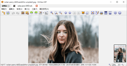 XnViewMP 0.98.0 免費好用的看圖軟體,且支援Unicode(有繁體語系囉!)