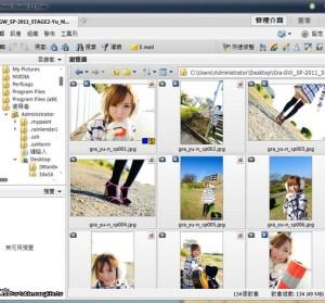 Zoner Photo Studio Free 12 - 圖片瀏覽與編修的新選擇