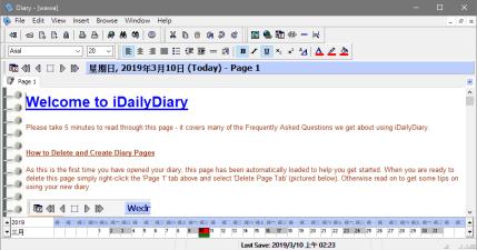 iDailyDiary 4.10 隨手日記筆記本,當成工作日誌也超好用!
