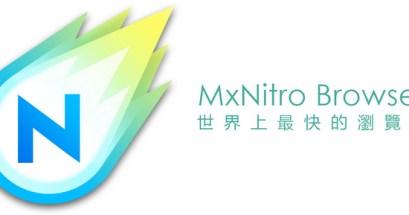 MxNitro