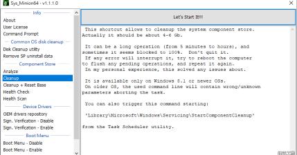 Sys_minion 1.1.1.0 小巧迷你的系統工具,WinSxS 資料夾瘦身清理