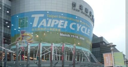 2008自行車展