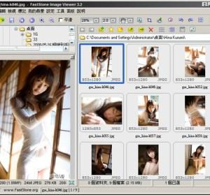 Faststone Image Viewer。簡易快速的看圖縮圖推薦工具