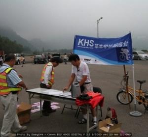 KHS自我挑戰拉拉山。騎機車是對的