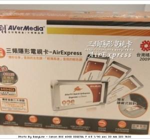體驗文。圓剛 三頻隱形電視卡 AirExpress