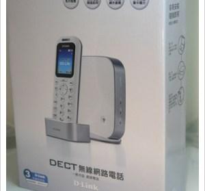 跟上科技的腳步。D-Link DHA-150無線網路電話