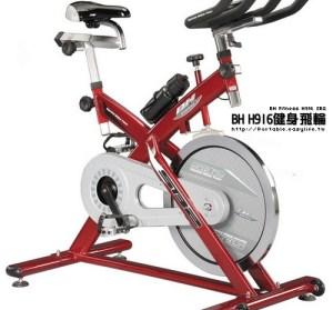 開箱試用BH G4健身飛輪,在家裡運動啦!