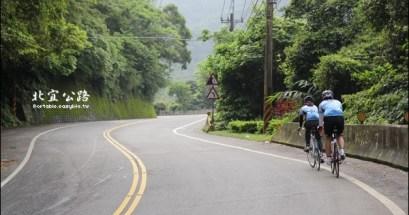 單車漫遊北宜公路