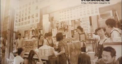 【台南】李媽媽民族鍋燒老店