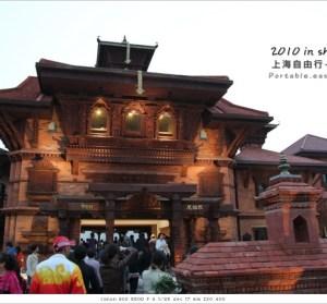 【上海世博會】宗教聖地的尼泊爾館+印度館