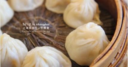 上海豫園吃吃吃。南翔饅頭店、灌湯包、上海鼎泰豐