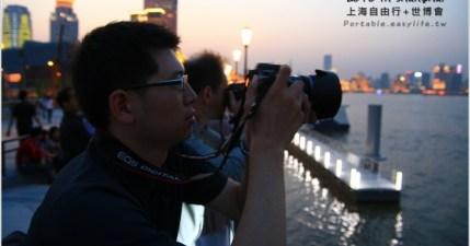 【上海自由行】外灘景色畫下美麗的句點!終於!