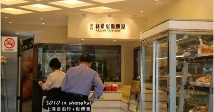 旅遊。美食/上海