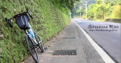 飄雨中騎著單車~菁桐與小格頭