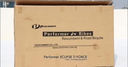 【開箱文】鈦合金小徑車。Performer ECLIPSE TI FORCE
