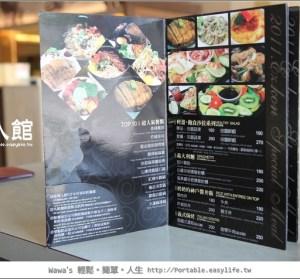 【台南】異人館 - 台南市府店。山寨烤雞腿石鍋