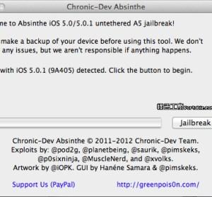 【JB】iPhone4S/iPad2 iOS 5.0.1終於可以越獄啦!(Absinthe)