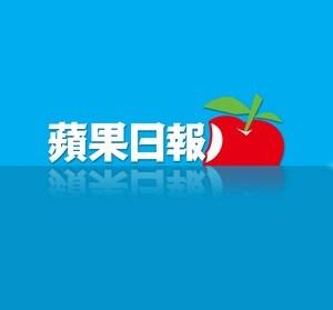 台灣蘋果日報 iPhone App,iPhone看新聞更方便了!