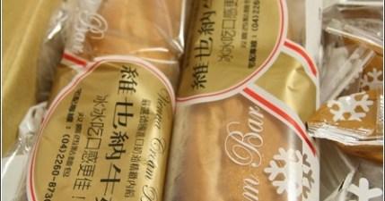 台中雙喜維也納麵包,我也來團購美食啦!