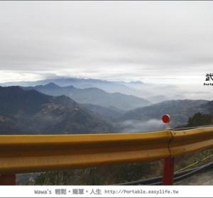 第一次開車上武嶺,怎麼比騎腳踏車還可怕啊!