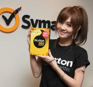 Norton 360 5.0新版本上市囉!參加本站活動就送你啦!