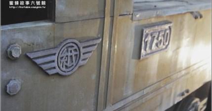 【清境】紙箱王餐廳。蜜蜂故事六號館