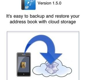 備份iPhone通訊錄到雲端Dropbox。Contacts Backup Over Dropbox