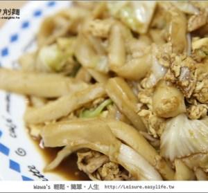 【台南】山西刀削麵。吃這個我就很滿足了!