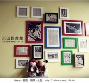 【台南】天田輕食館 Deli Farm。全日享受早午餐