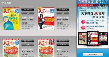 Apple/iPad