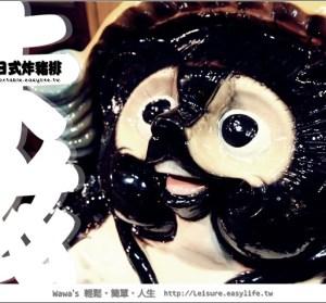 【台北】卡滋日式豬排專賣店(東興店)