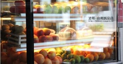 【台南】波哥誠品店.整店充滿鬆餅香氣啊!