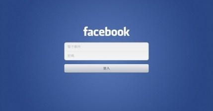 iPad解禁Facebook iPhone版本,iPad瀏覽模式一級棒