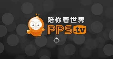 iPhone/iPad收看PPS影音(PPStream),電視多、電影多、收視選擇多多多!