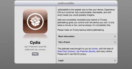 【JB】iPad2 4.3.3 越獄終於來啦!網路JB超方便的啦!