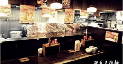 【日本】四天王拉麵。日本拉麵真的好吃啊!