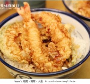 【日本】天丼。超級無敵爆好吃的天婦羅蓋飯(池袋 Sunshine City)