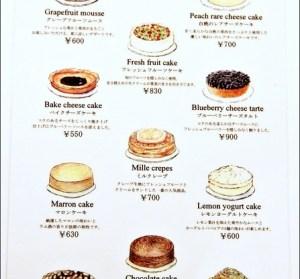 【日本】HARBS。極品美味甜點~怎麼會有奶油如此好吃?