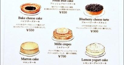 【日本】HARBS.極品美味甜點~怎麼會有奶油如此好吃?