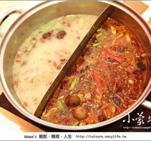 【中和】小蒙牛頂級麻辣養生鍋。吃到飽好味道~好湯頭!