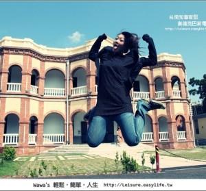 賽德克巴萊電影劇照展。台南知事官邸。小小彩繪村