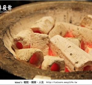 【板橋】田季發爺。服務生幫忙烤肉,可以當大爺啦!