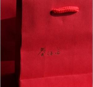 【開箱】春仔花~這是訂婚、結婚要用的三八阿花啦!