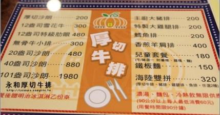 旅遊。美食/台北