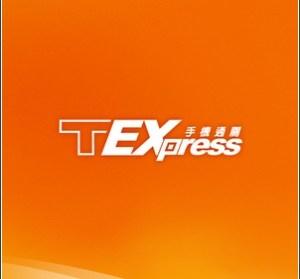 iPhone 台灣高鐵 T Express,訂票+取票+快速通關!