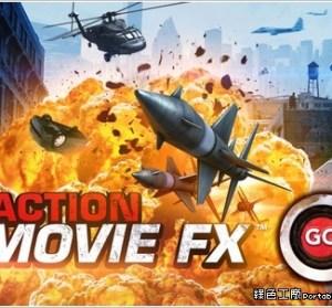 Action Movie FX - iPhone製作大場面的電影特效!