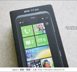 【開箱】HTC TITAN X310e。Windows Phone新體驗