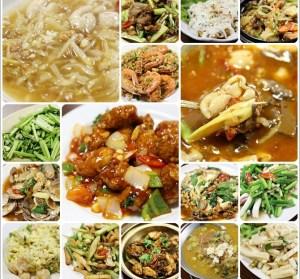 【新莊】126橋頭現撈活海鮮餐廳,來吃美味的熱炒啦!