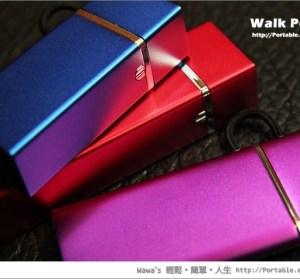 【分享】Walk Power行動電源,iPhone一小時快充70%電力