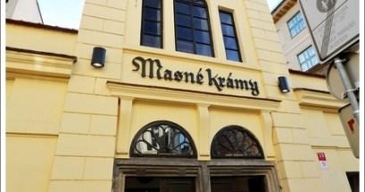 【捷克】Masné krámy 來杯百威啤酒吧!豬腳、鱒魚餐